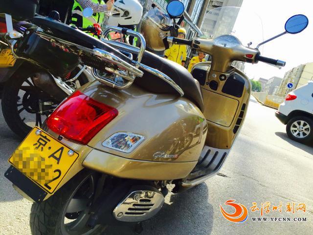 摩托车是否需要尾号限行?