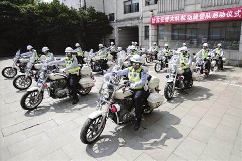 苏州成立首支机动骑警队