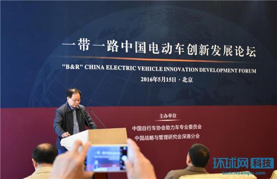 电动车行业在京聚会大声抗议禁电政策