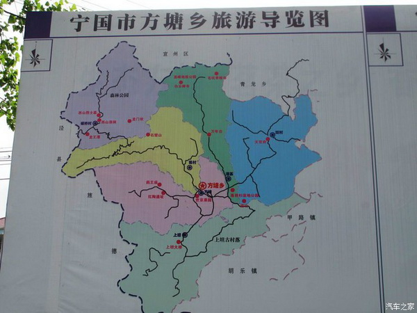 开始皖南川藏线