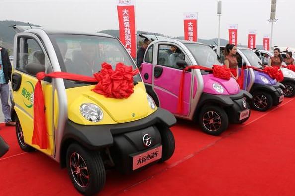 微型电动车大运爱尚上市即获3000辆订单