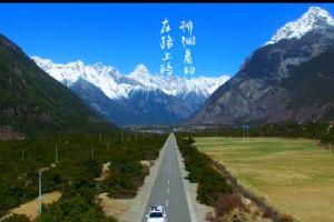 西藏自驾游-航拍 延时摄影--平凡之路