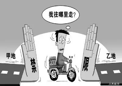 """电动车成""""带刺玫瑰""""单纯""""禁""""""""限""""不合理"""