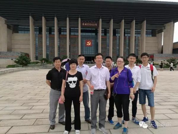 """天丰电源党员赴嘉兴南湖开展""""两学一做""""系列活动"""