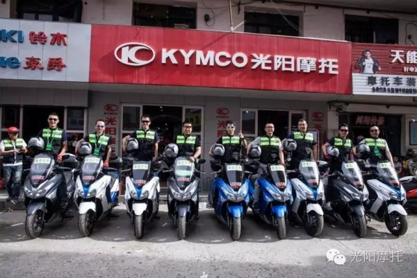 光阳澳门威尼斯人官网携Xciting300i为第六届兰州国际马拉松赛护