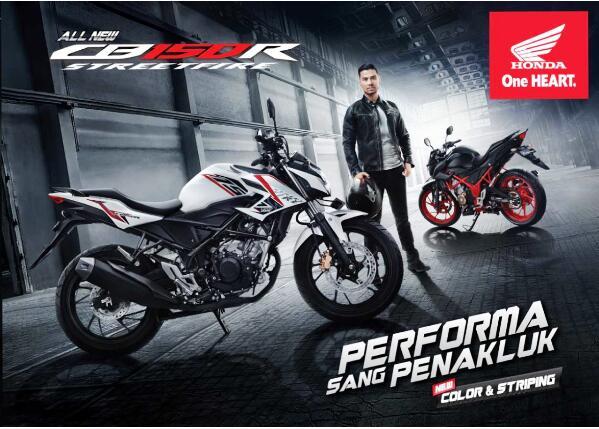 印尼本田推出全新CB150R运动风格加强