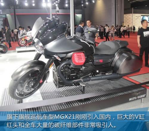 盘点2017上海车展最亮骚的摩托车
