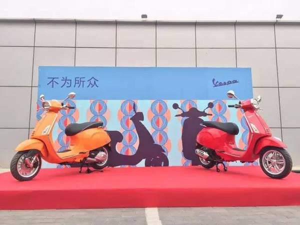 不为所众的潮流车VESPA两款新车北京上市
