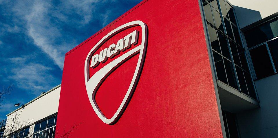传大众考虑出售杜卡迪品牌以精简业务
