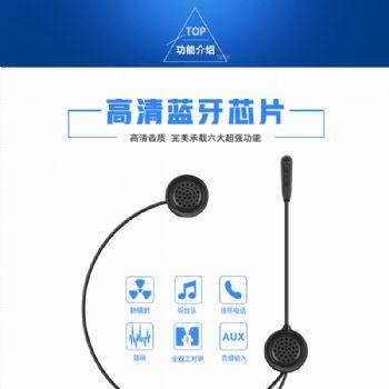 E200蓝牙对讲机内置摩托车头盔对讲机兼容传统对讲机两人300米对讲蓝牙耳机