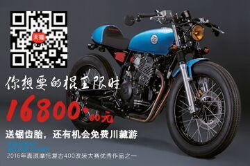 鑫源 棍王 XY400