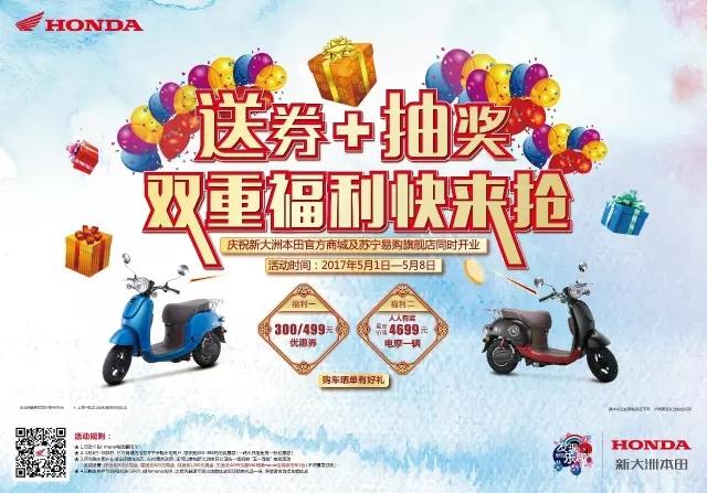 mono双重福利新大洲澳门皇冠官网苏宁/官方商城开售