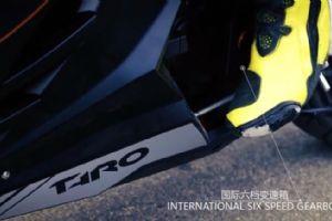 台荣GP-1 新款大排量摩托车时尚个性