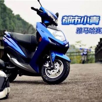 雅马哈YAMAHA 赛鹰125 JYM125T 电喷踏板摩托车碟刹版