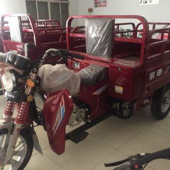 宗申Q1太子150,175三轮摩托车