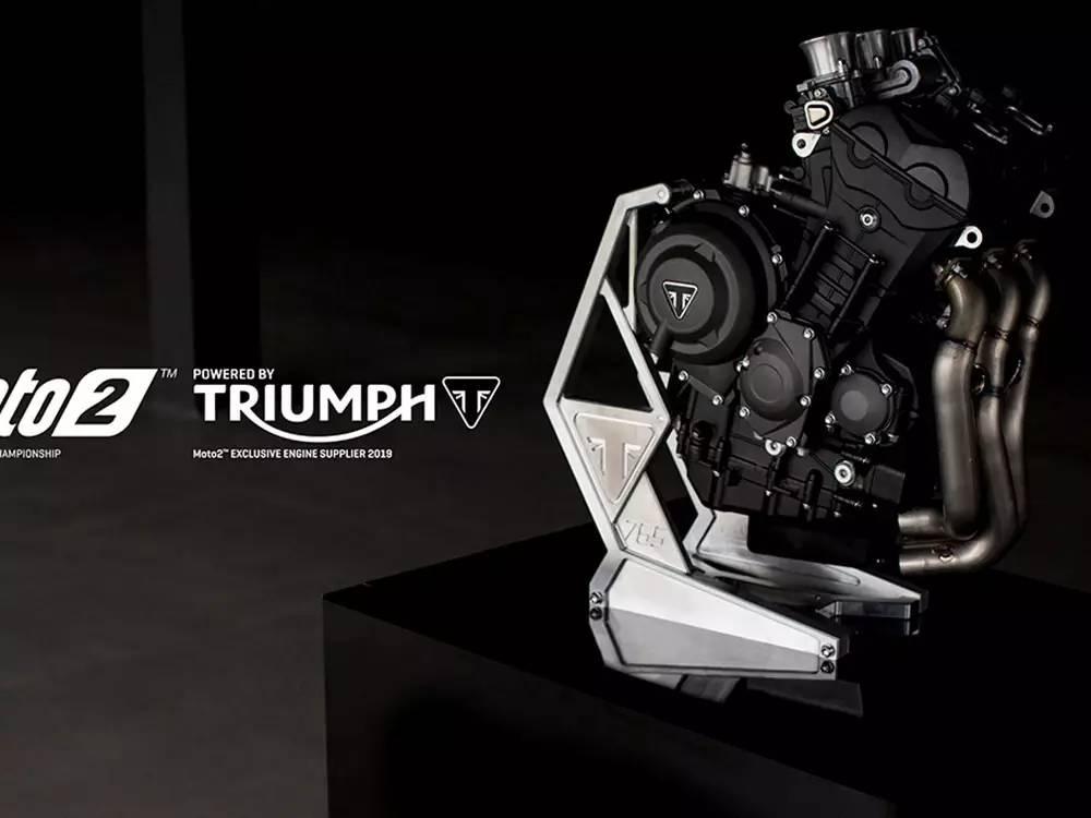 英国凯旋成为Moto2的发动机供应商