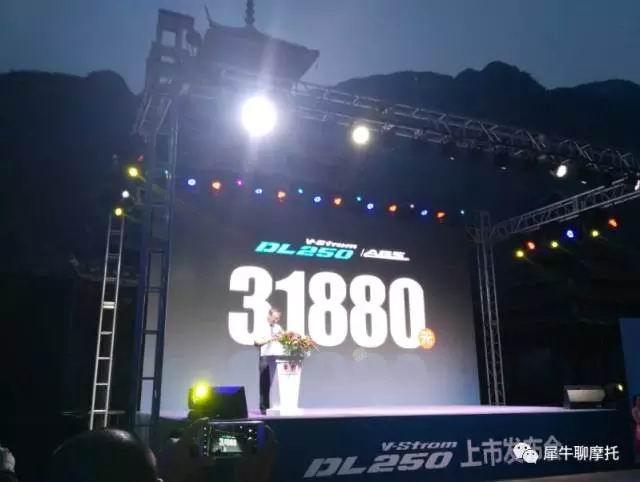 29880起售犀牛测评豪爵铃木DL250