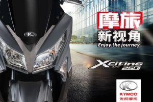 光阳CK250T产品卖点