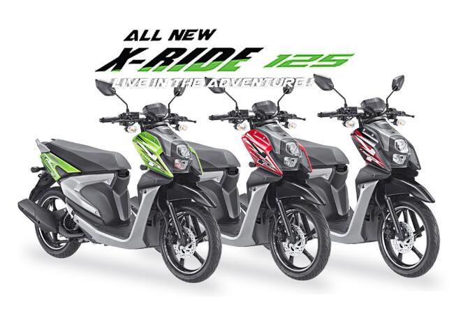 印尼雅马哈发布新一代X-Ride125踏板车