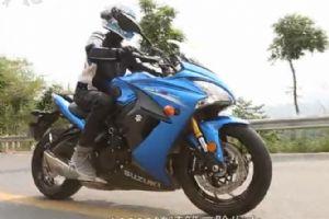 骚音四缸之愤怒蓝莲花 Suzuki GSX-S1000F