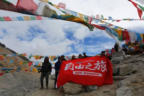 自由之旅Day32:勇闯珠穆朗玛峰