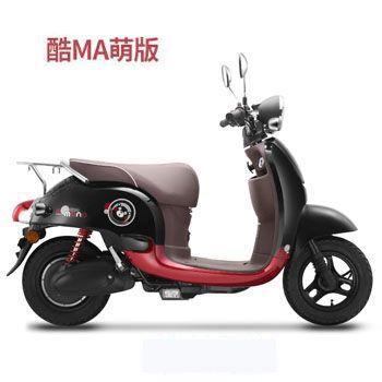 新大洲本田 mono电动摩托车