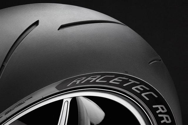 老车新福利象牌将推出18寸竞技轮胎