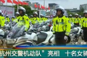 交警机动队(TPTU)正式上线 心疼杭州摩友一分钟