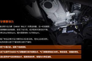赛科龙ZS500GY 产品手册