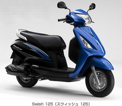 新车直击5年归来铃木SWISH125