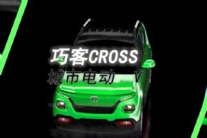 尊享七彩生活 CHOK CROSS印象