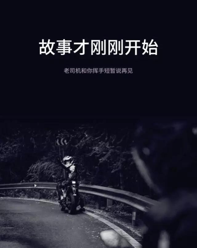"""【乐在""""骑""""中】骑士与追求(三)"""
