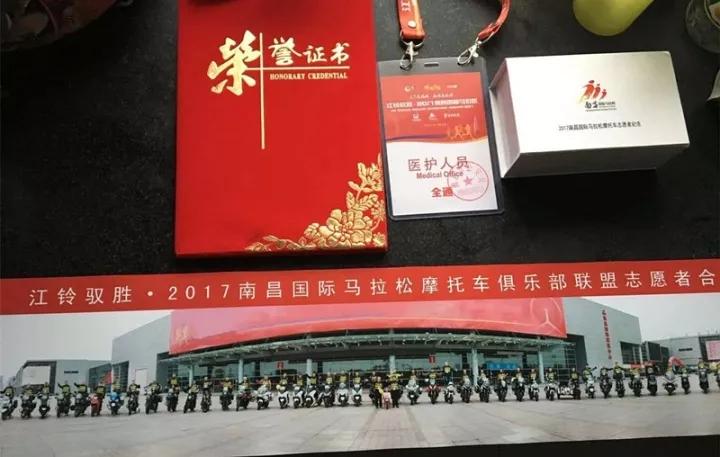 贝纳利激情助力2017南昌国际马拉松赛