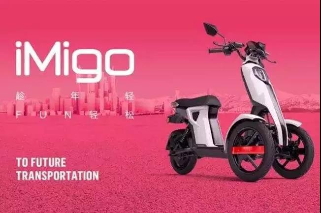 2017年上市的电动摩托车,它们都是搅局者