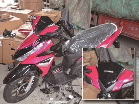 台州查处商标侵权摩托车
