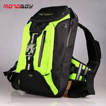 MOTOBOY摩托车骑士装备包/多功能马甲双肩背包水袋包骑行包