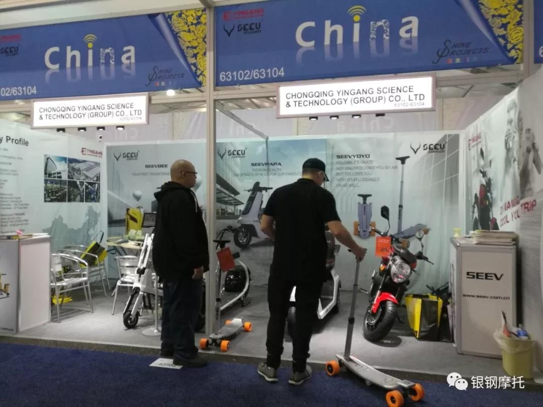 银钢携电动车型亮相美国CES国际消费电子展