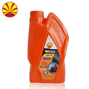 【包邮】德国韦尔斯全合成机油 SG15W-40 1L  摩托车通用 正品包邮