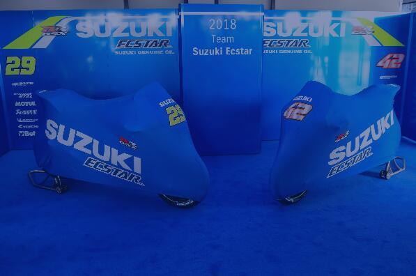 铃木2018MotoGP赛车发布会展示参赛阵容