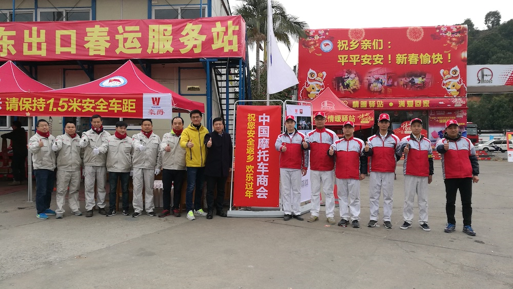 中国摩托车商会在返乡一线慰问