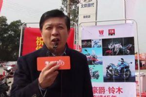 中国摩托车商会 在返乡一线慰问