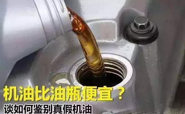 为何冬季澳门美高梅娱乐手机版机油容易存在乳化现象