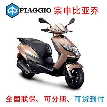 比亚乔踏板摩托车VIVO灵活动力足时尚个性男女省油静音100cc整车