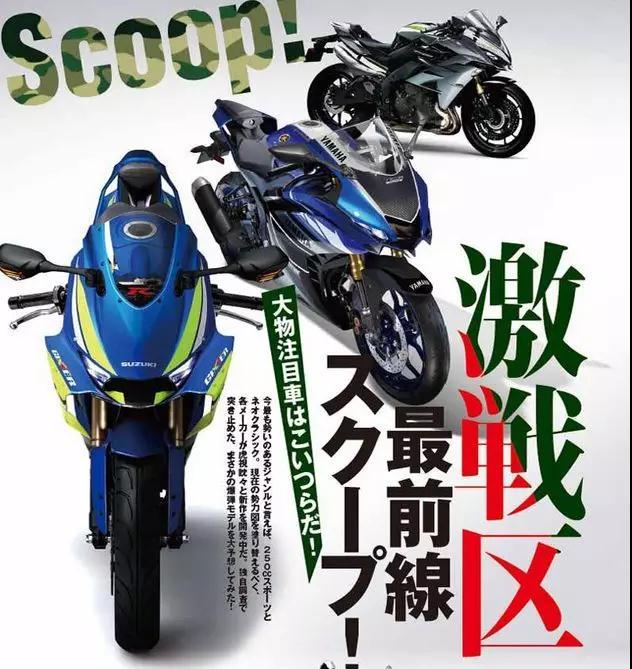传川崎将发布250cc四缸Ninja
