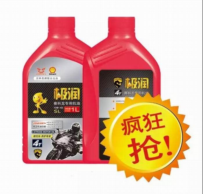 电商5周年庆|盛惠来袭,还有RX3S重磅消息!!