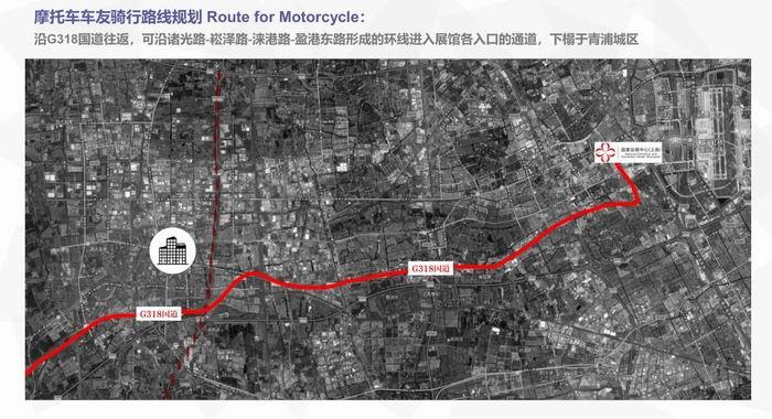 摩托车多了个上海展 外地摩友也能骑车进