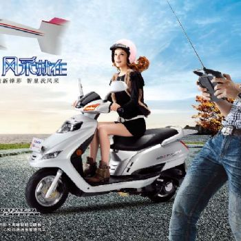 SUZUKI 锋彩QS125T-3A 电喷 摩托车踏板 正品保证
