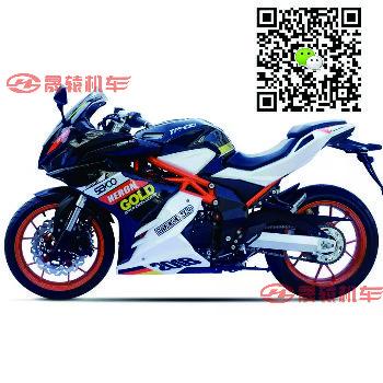 台荣350 台荣GP1 GP-ONE 350跑车
