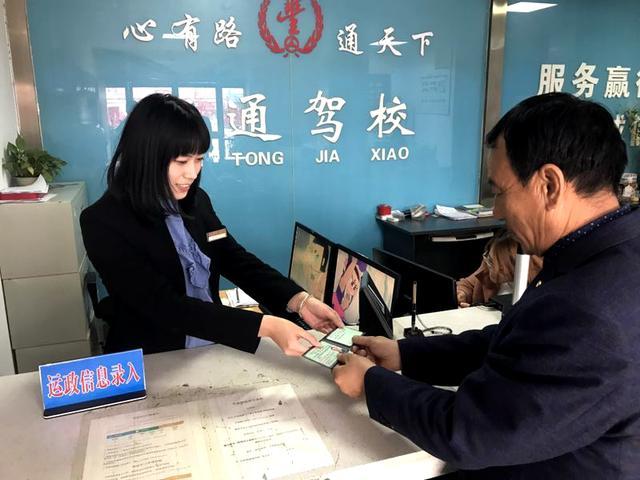 石家庄澳门永利娱乐场的网站国标考场首张驾照正式颁发