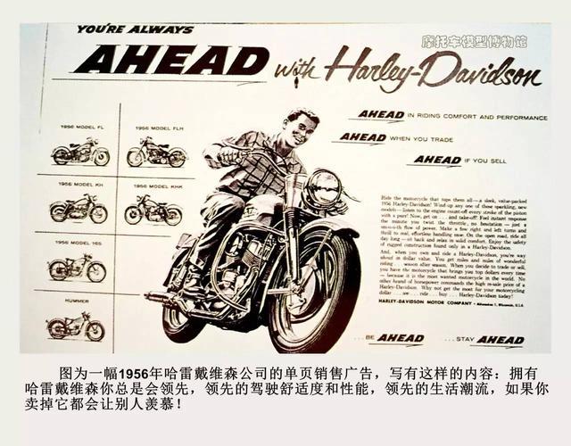 哈雷是怎样炼成的之超级摩托